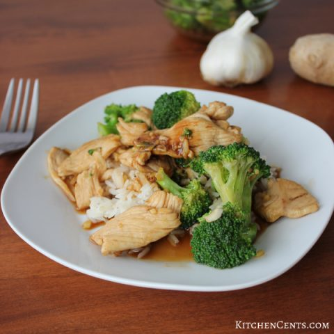 Easy Wok Chicken and Broccoli with rice