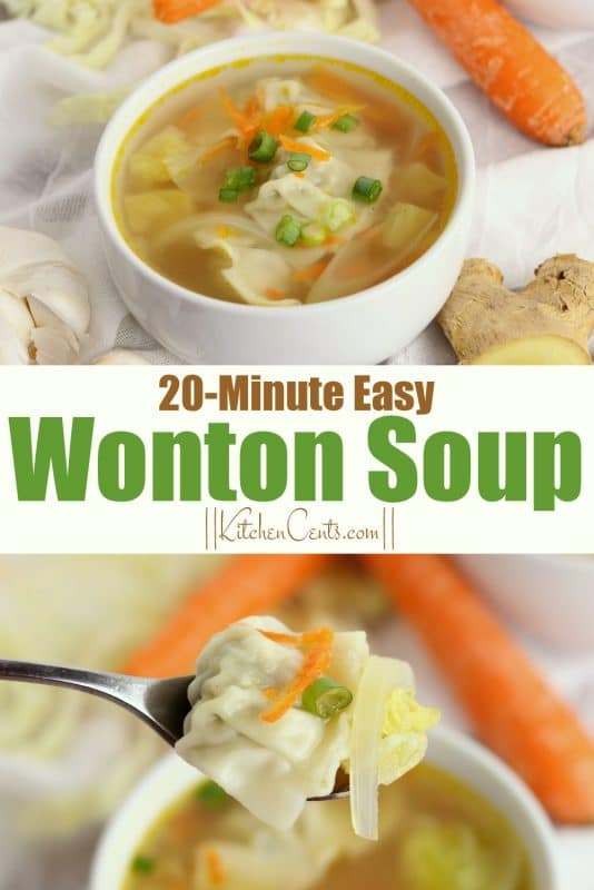 Easy 20-Minute Wonton Soup | Kitchen Cents